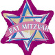 Bat Mitzvah Programme @ Hall / Zoom