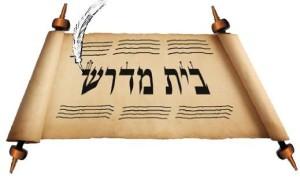 Beit Midrash
