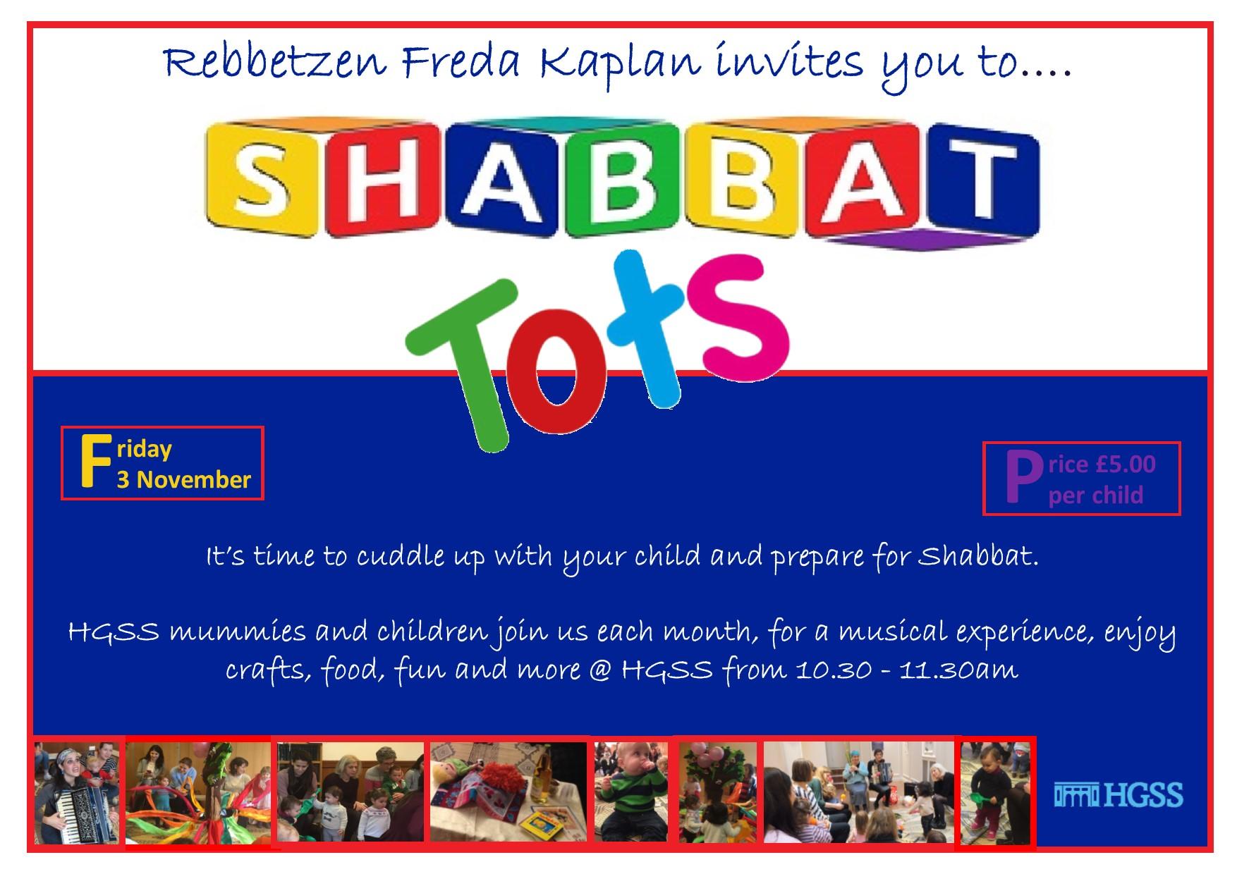Shabbat Tots @ Max Weinbaum Hall