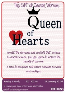 Queen of Hearts2