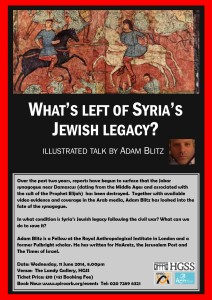 What's left of Syria's Jewish legacy