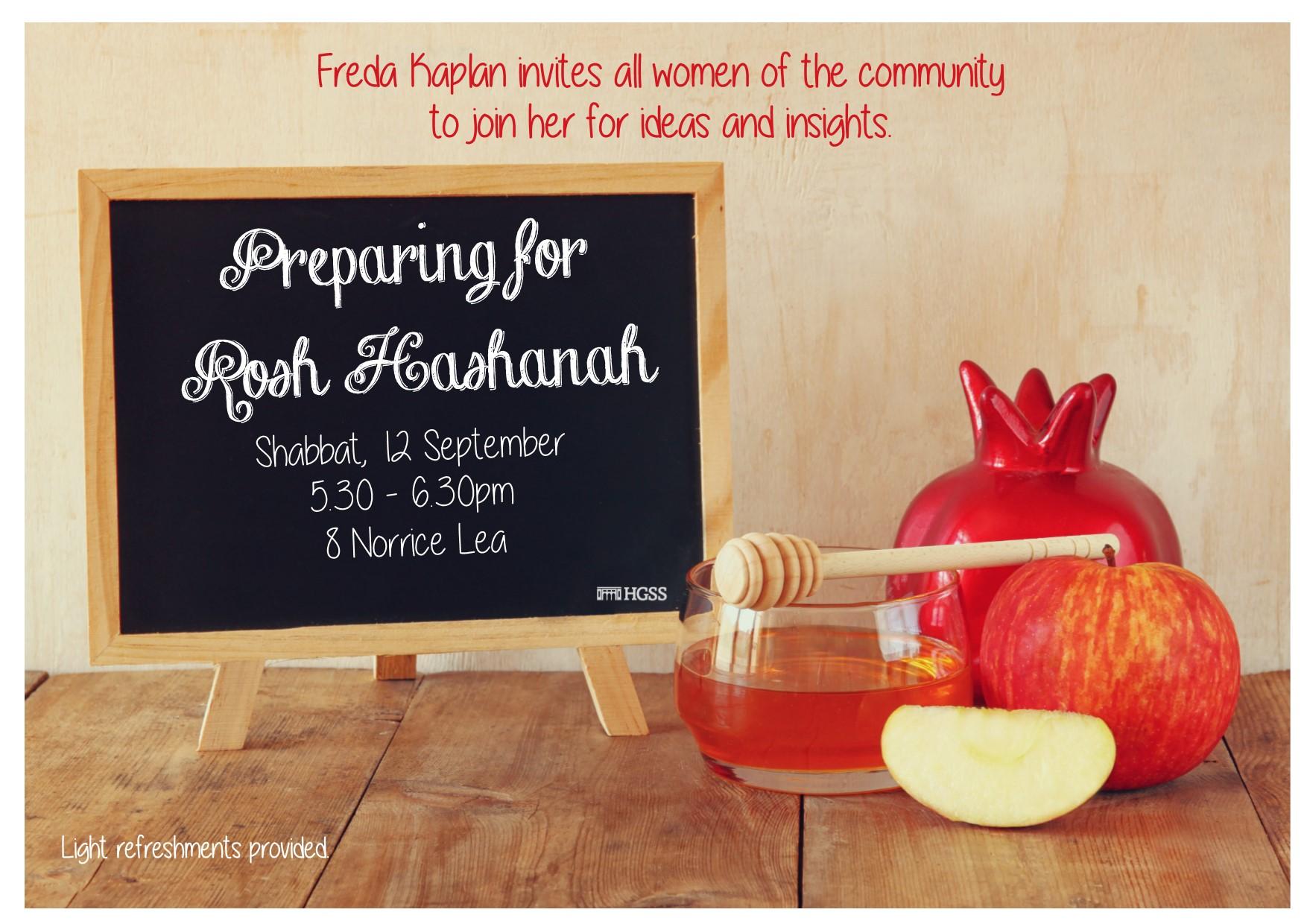 Preparing For Rosh Hashanah Hgss Hampstead Garden Suburb Synagogue