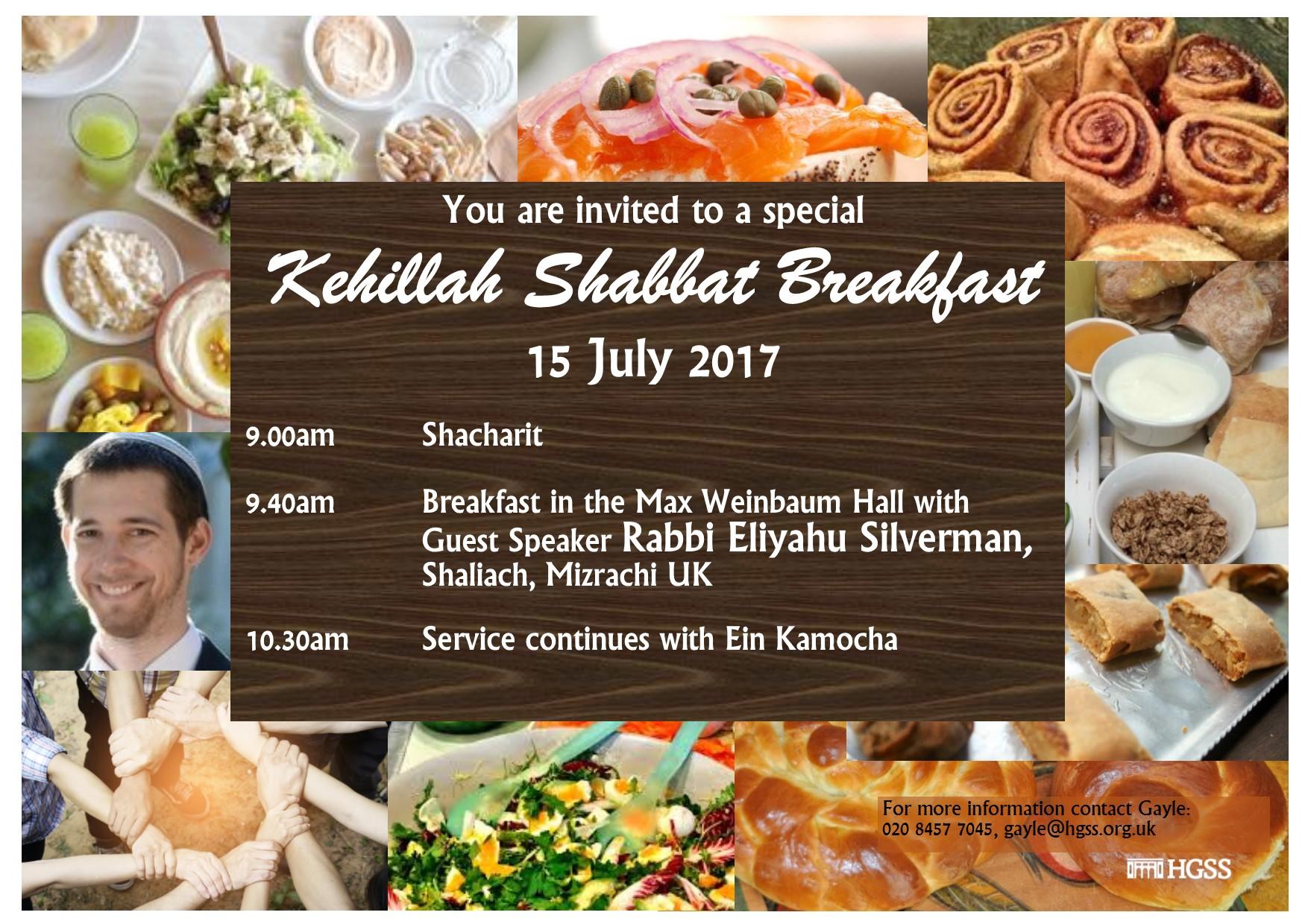 Kehillah Shabbat Breakfast @ Max Weinbaum Hall