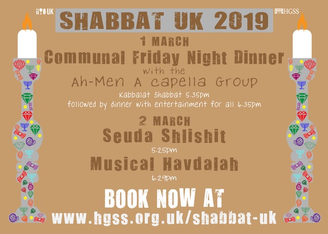 Shabbat UK @ HGSS | Holmer Green | England | United Kingdom