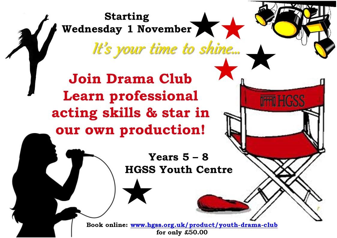Drama Club @ TBC