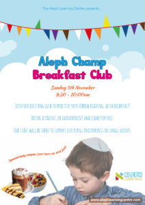 ALC Breakfast Club @ Max Weinbaum Hall