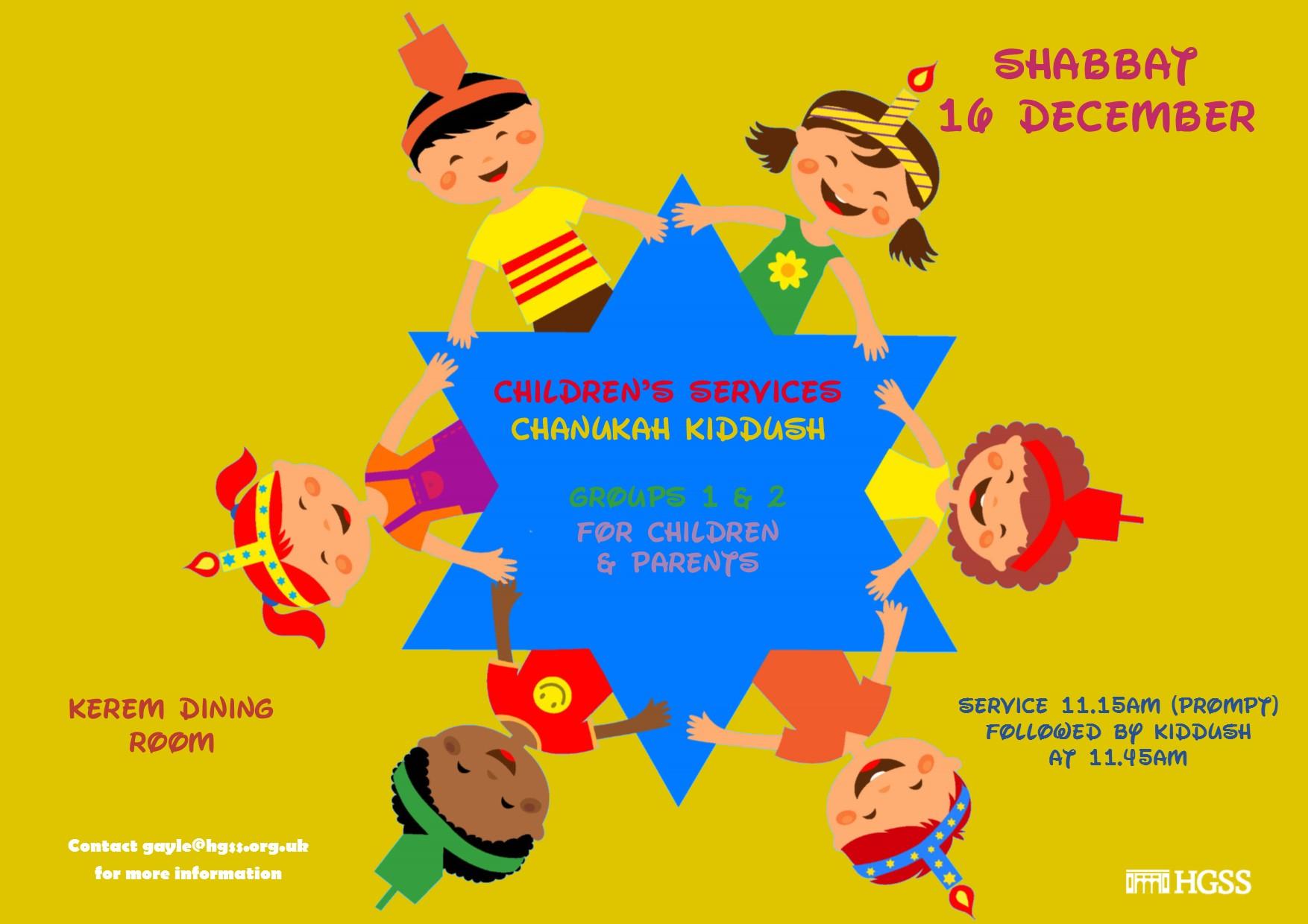 Children's Services Chanukah Kiddush
