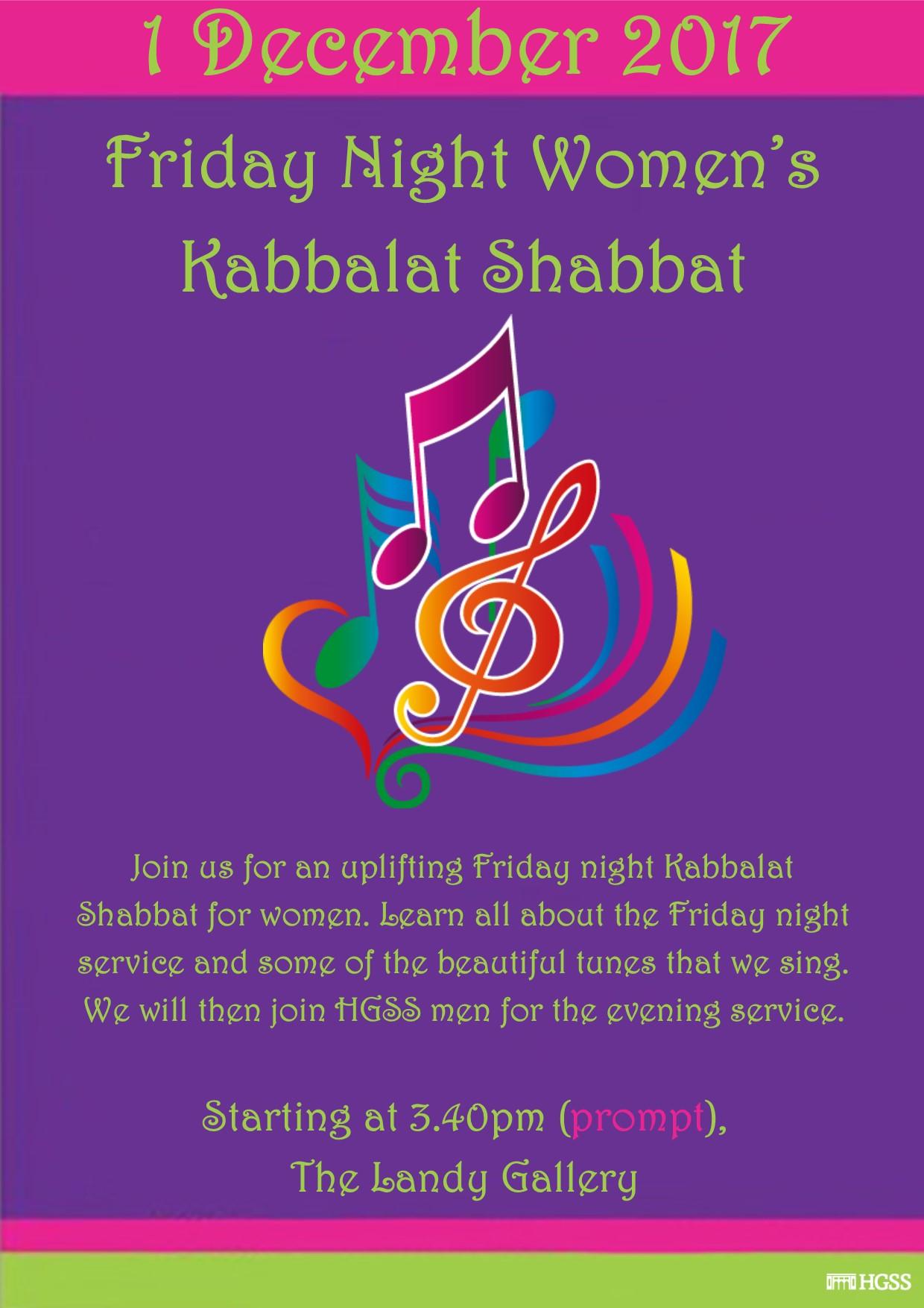 Friday Night Kabbalat Shabbat @ The Landy Gallery