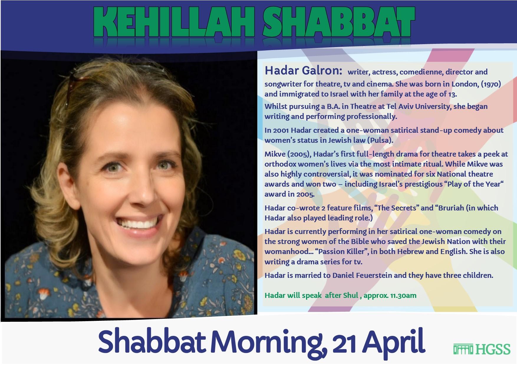 Kehillah Shabbat @ Shul