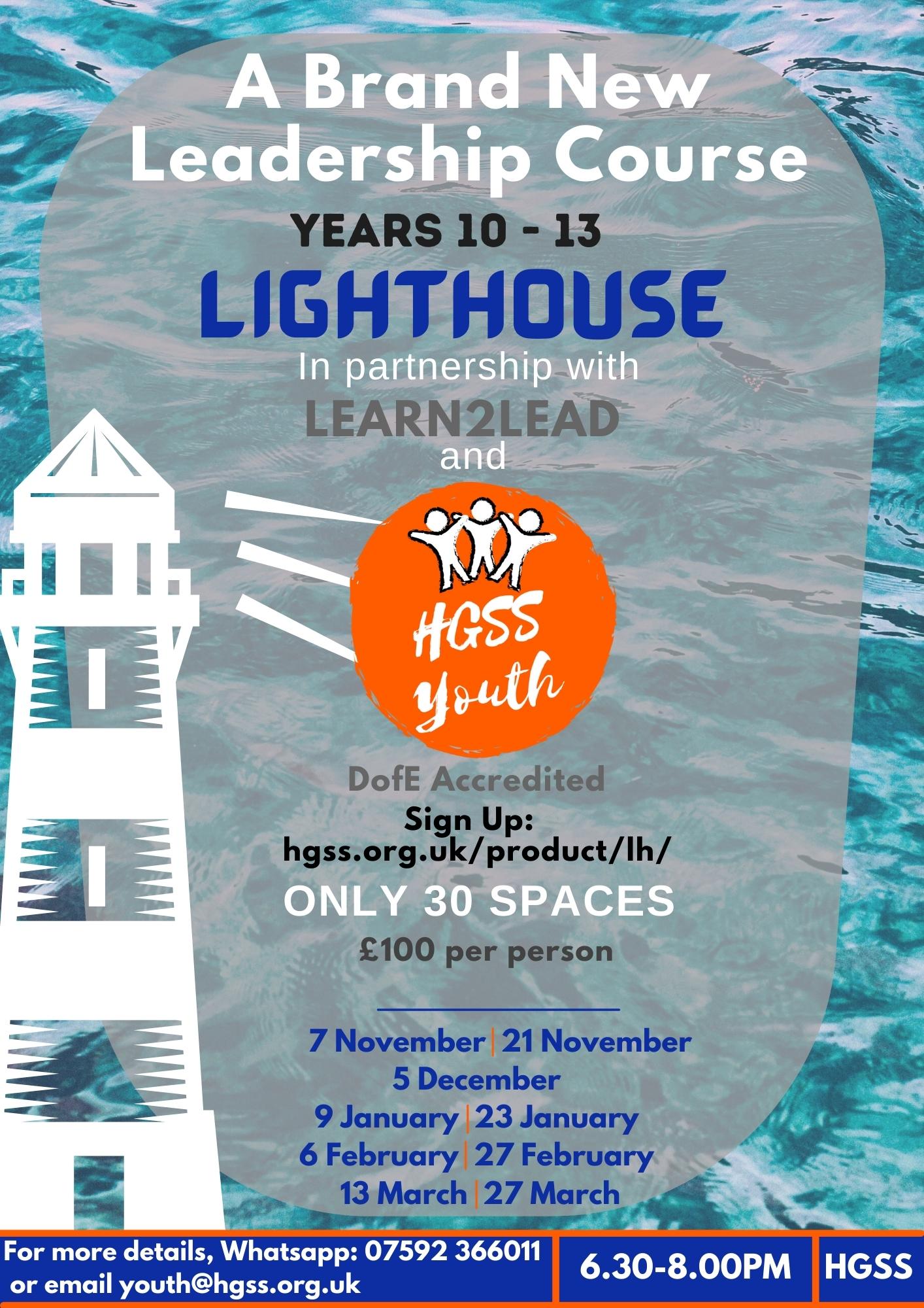 LightHouse Leadership Programme @ HGSS