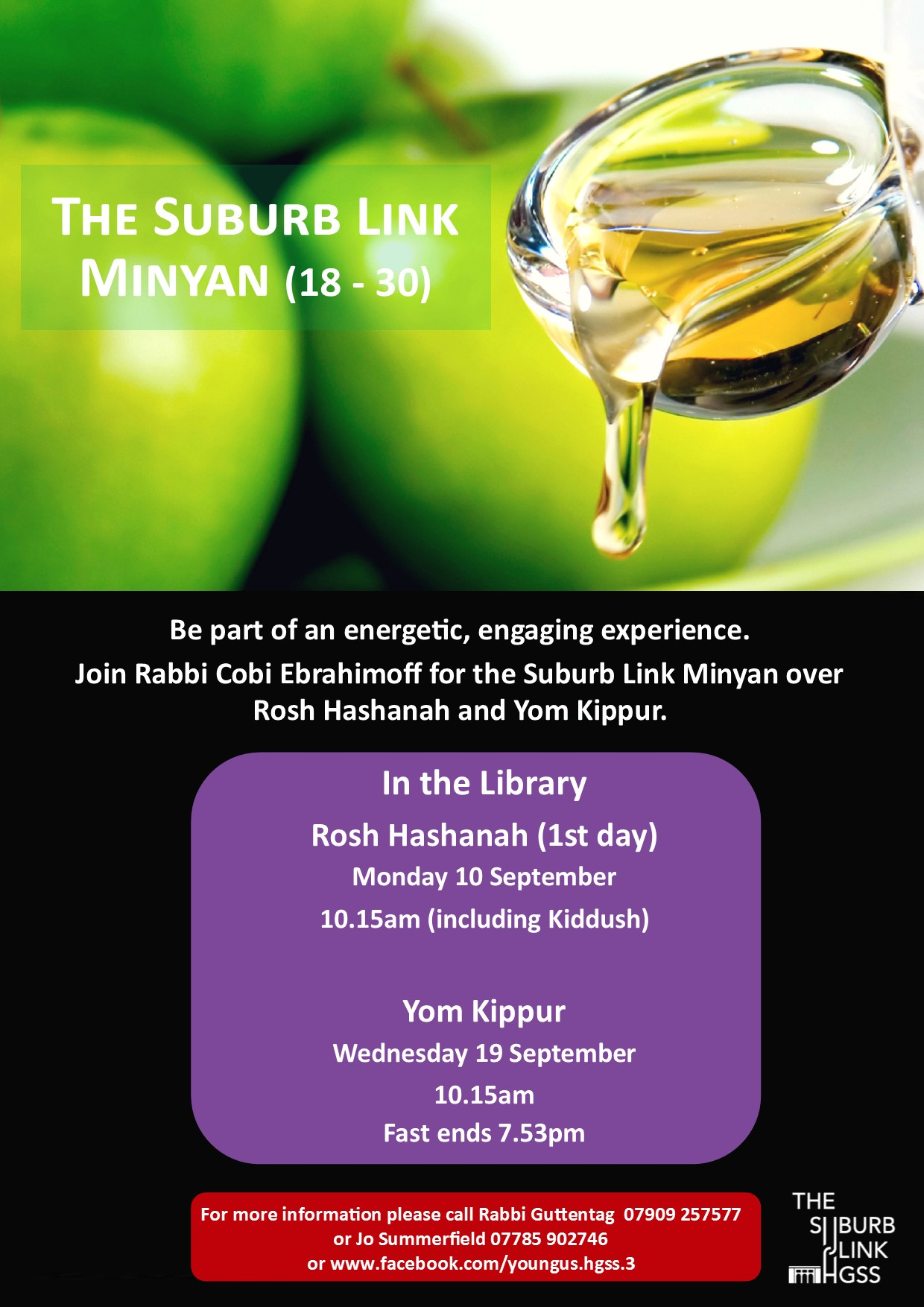 The Suburb Link Minyan Service @ The Library, HGSS