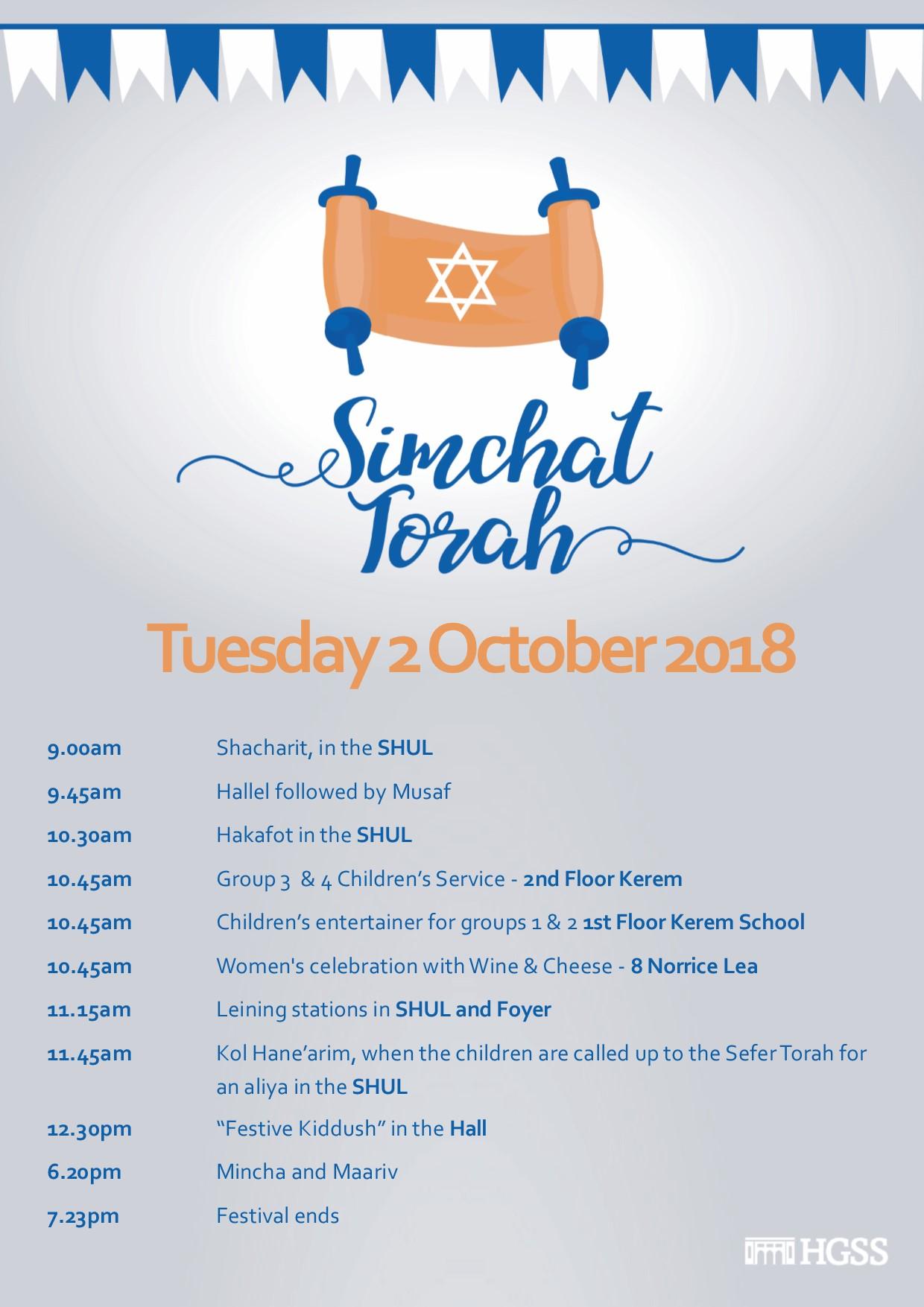 Simchat Torah @ Jewish Holidays