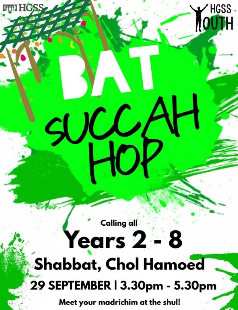 BAT Succah Crawl