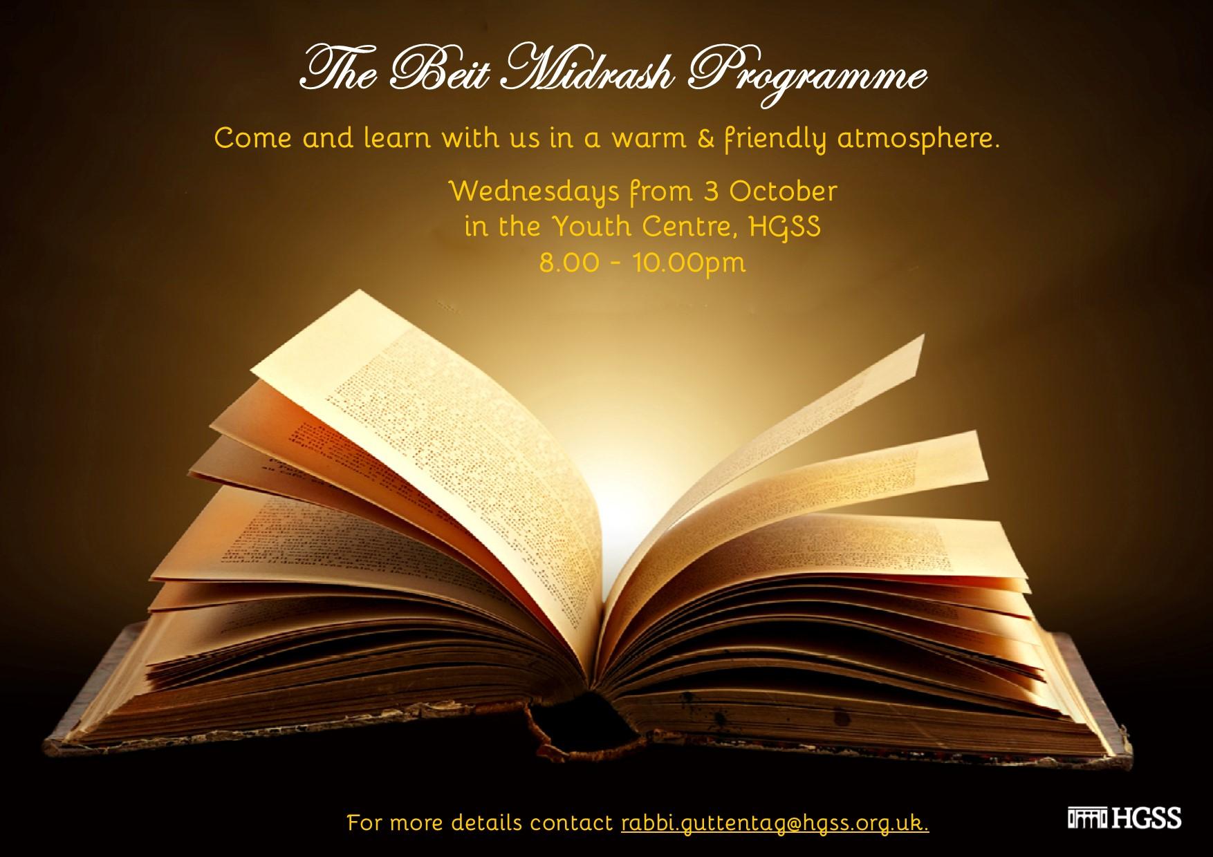 Beit Midrash Programme @ England | United Kingdom