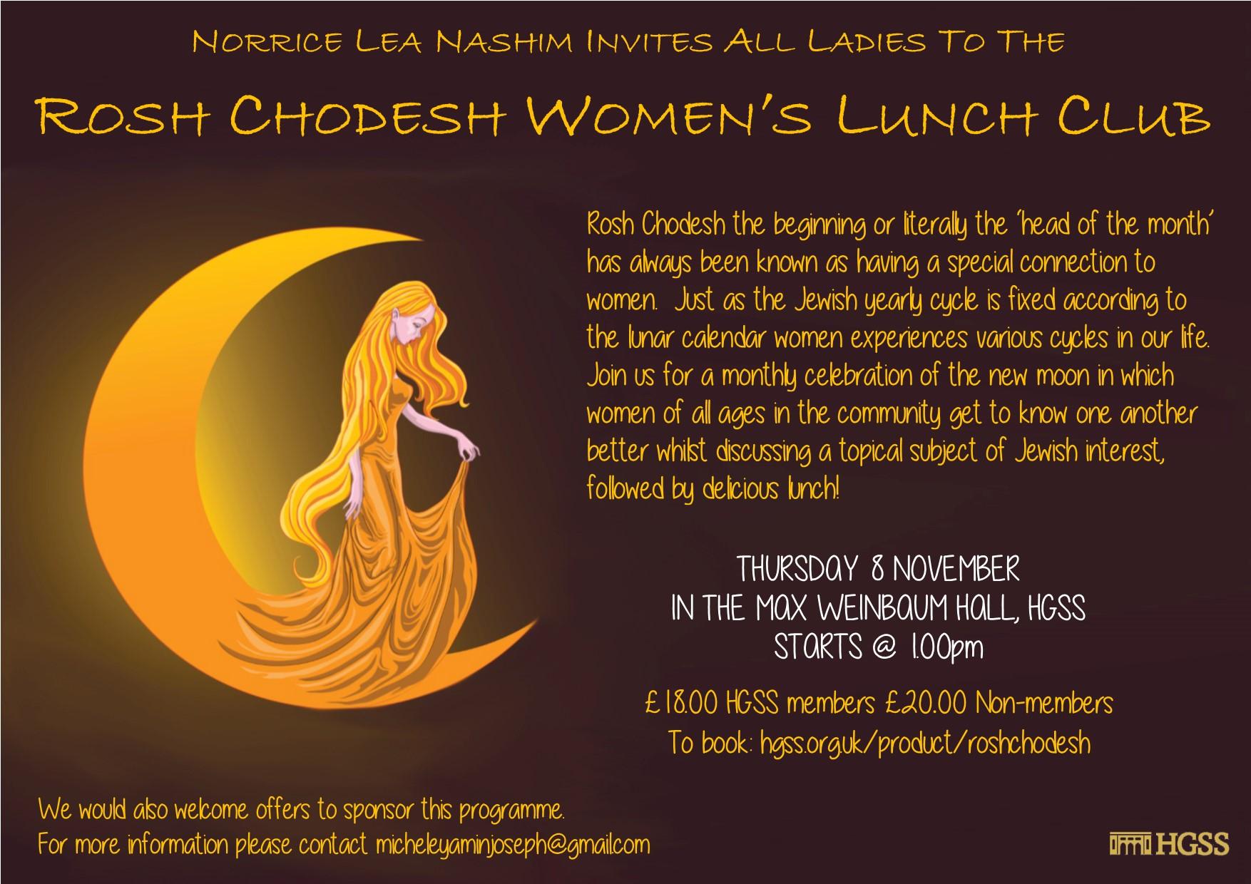 Rosh Chodesh Women's Lunch Club @ Max Weinbaum Hall