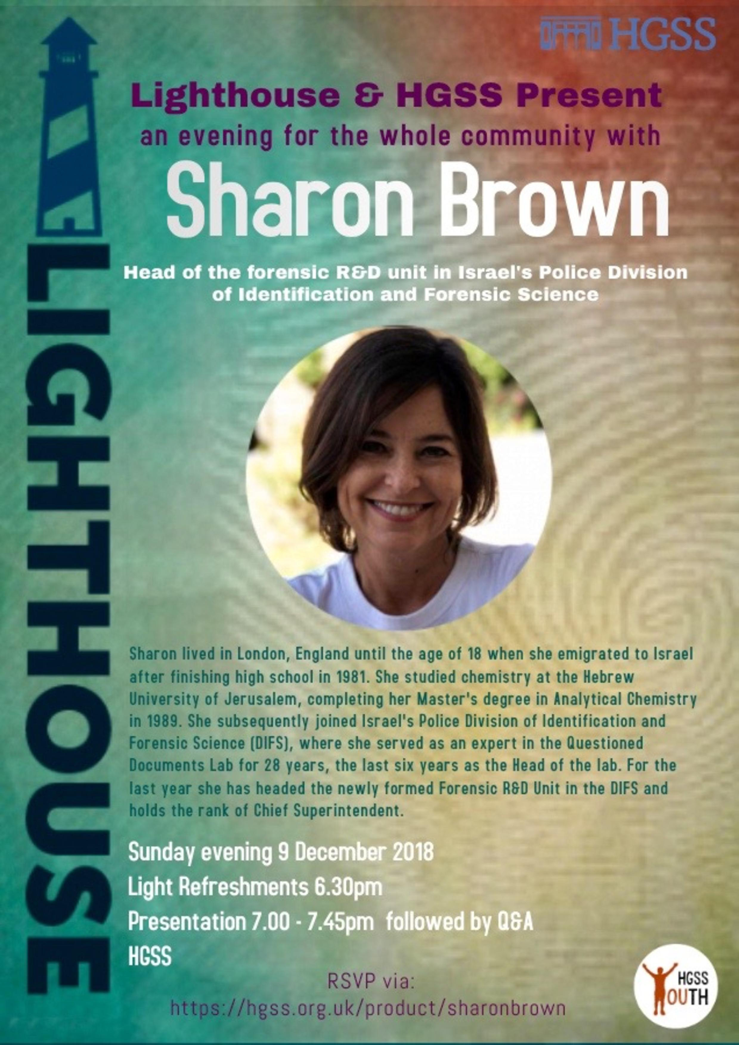 Sharon Brown @ Max Weinbaum Hall