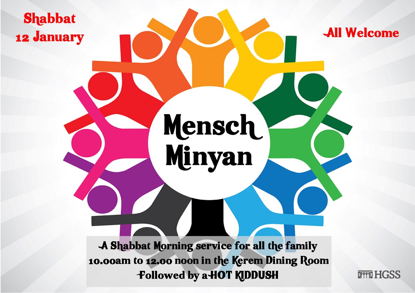 Mensch Minyan @ Kerem Dining Room