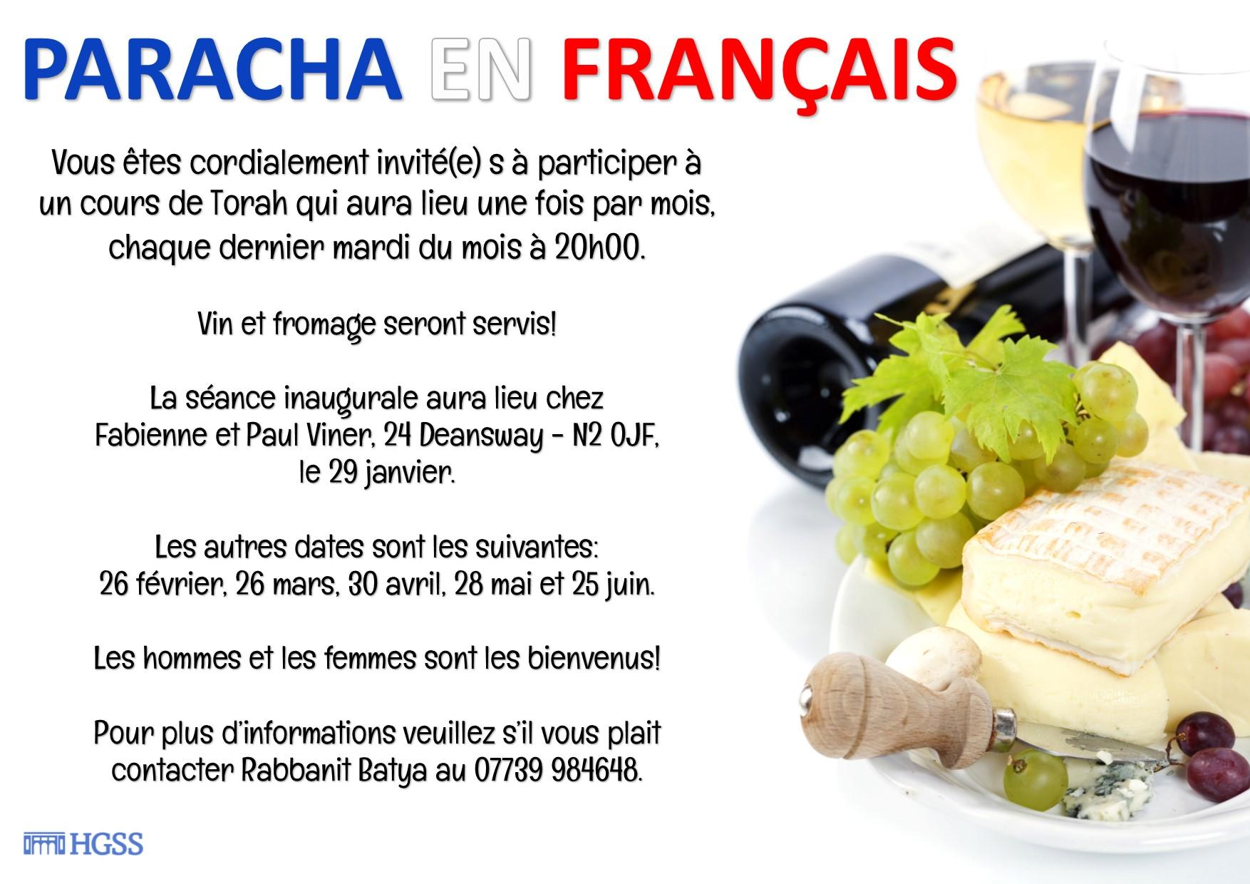 Paracha en Français @ TBC