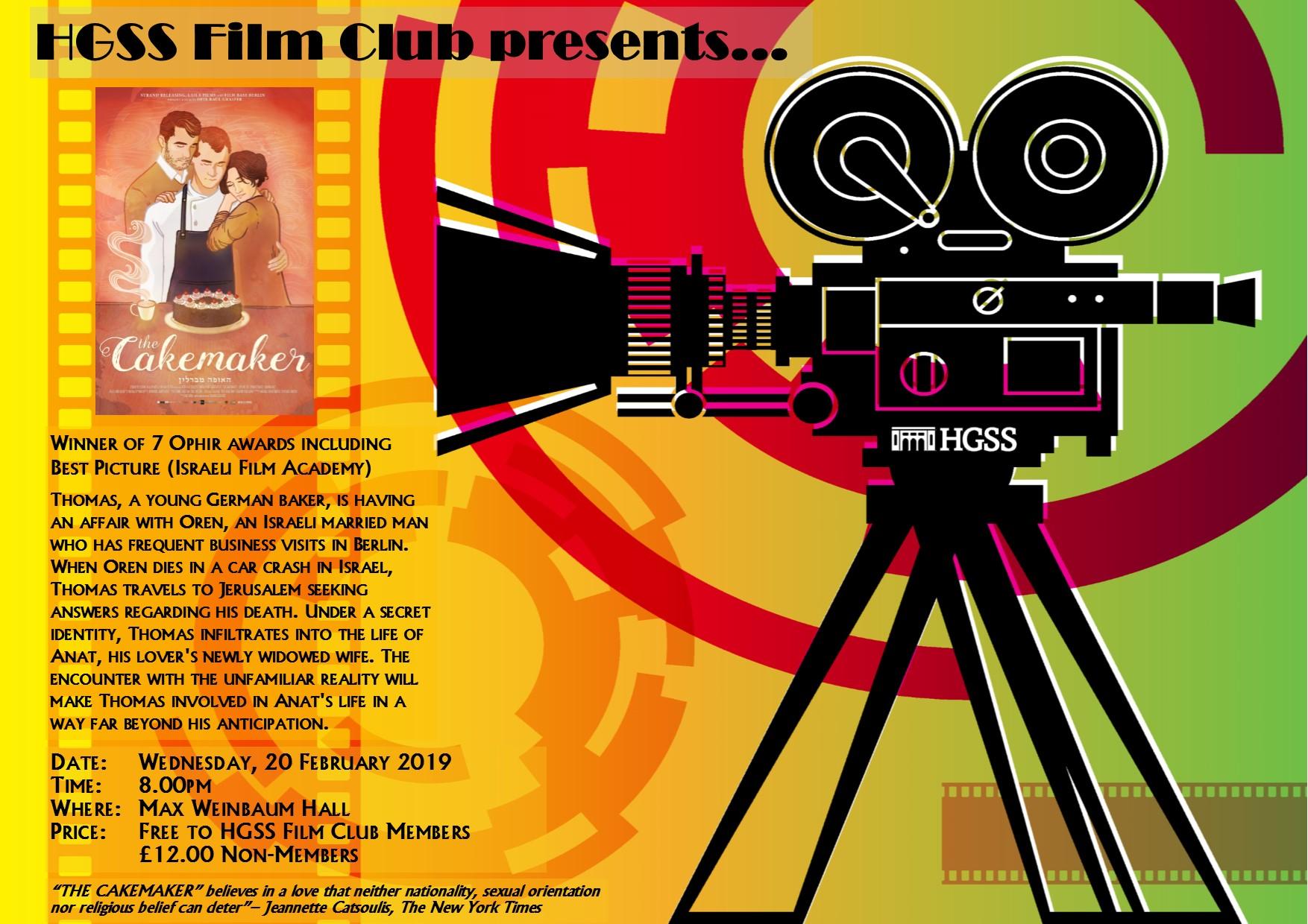 HGSS Film Club @ Max Weinbaum Hall