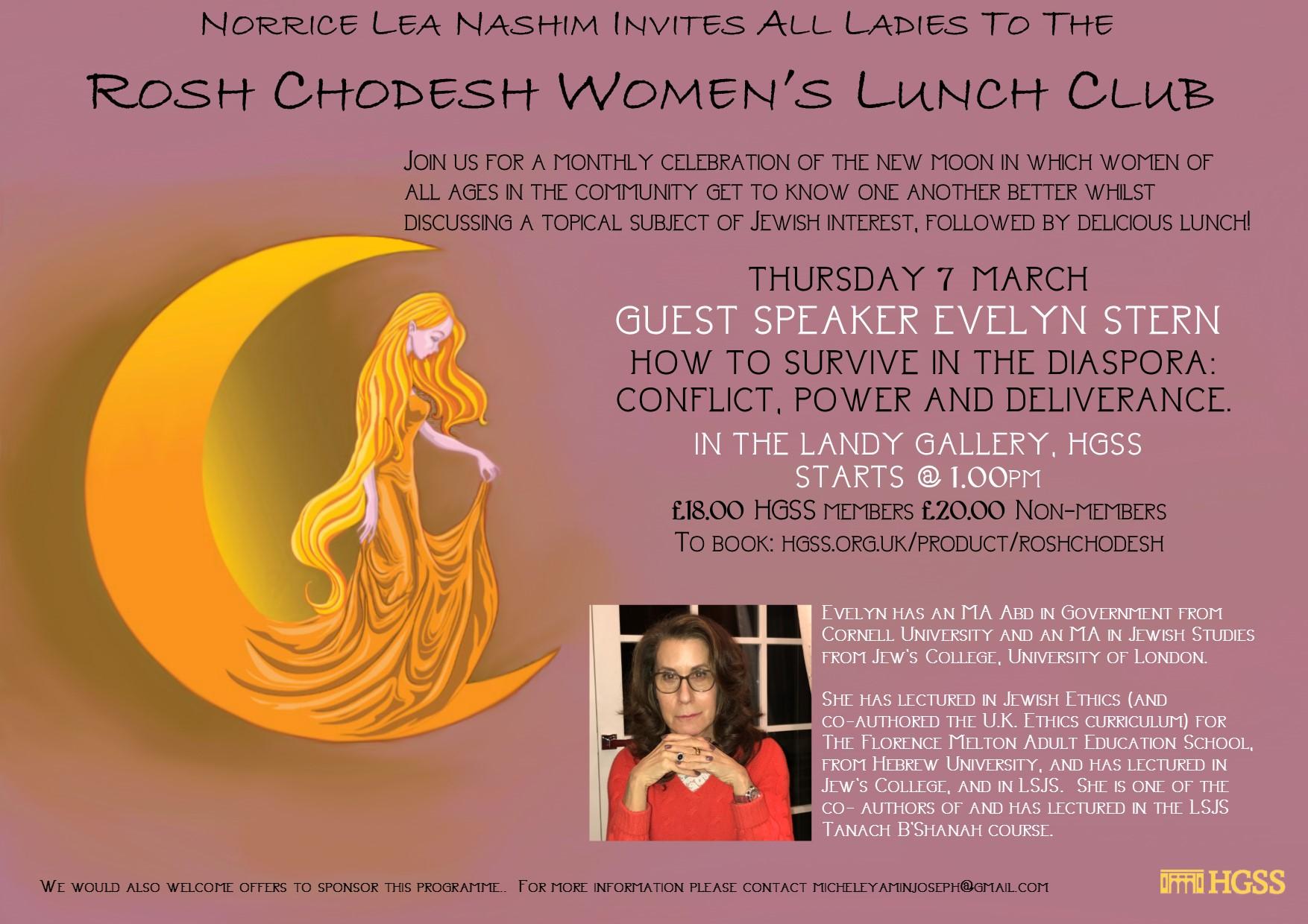 Rosh Chodesh Women's Lunch Club @ Landy Gallery