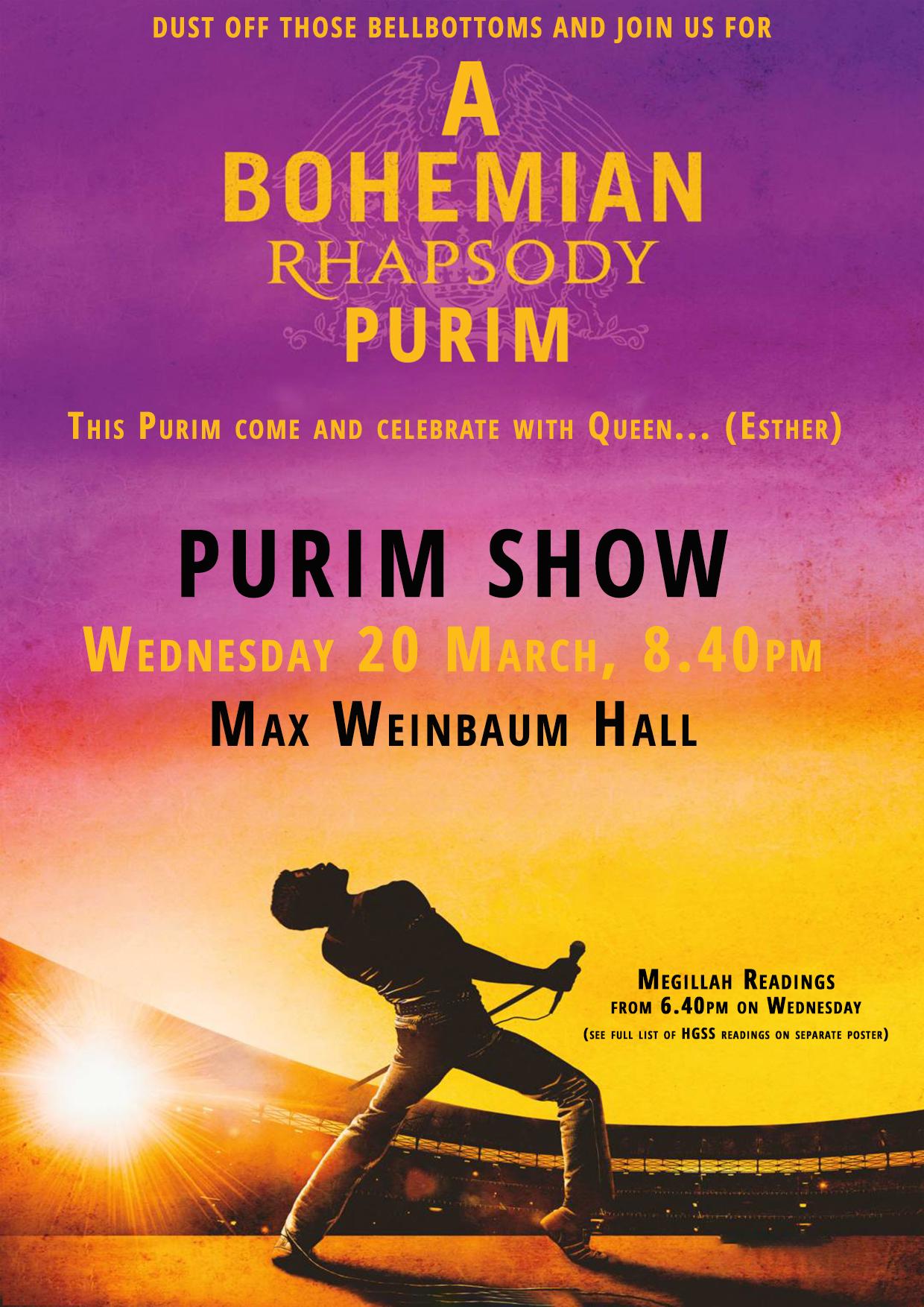Purim Show @ Max Weinbaum Hall