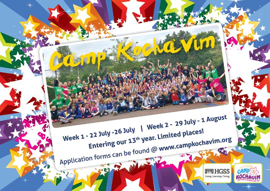 Camp Kochavim @ HGSS
