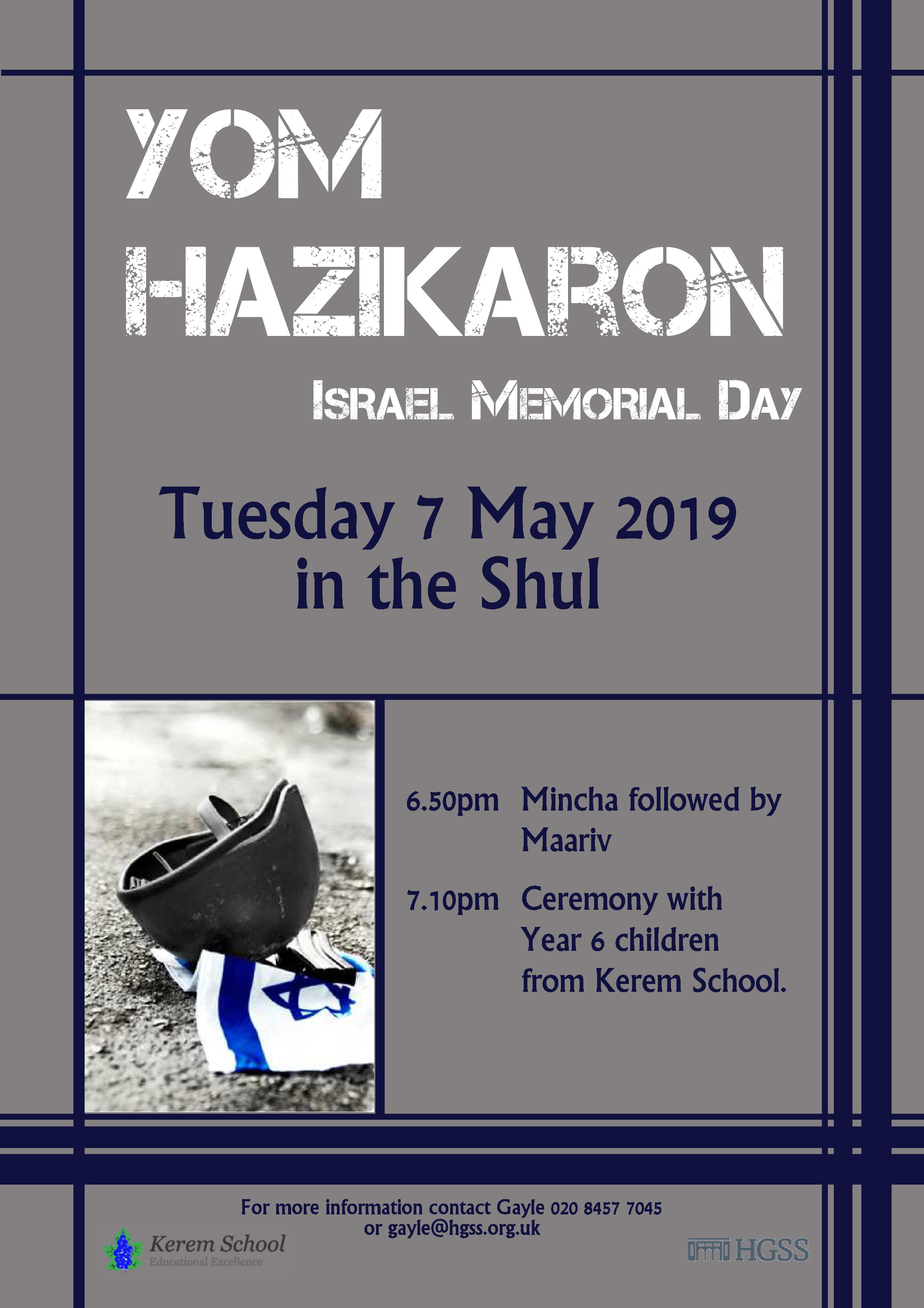Yom Hazikaron Ceremony @ HGSS