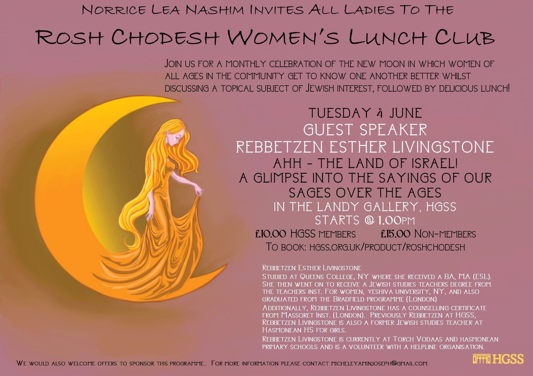 Rosh Chodesh Women's Lunch Club @ Landy Gallery