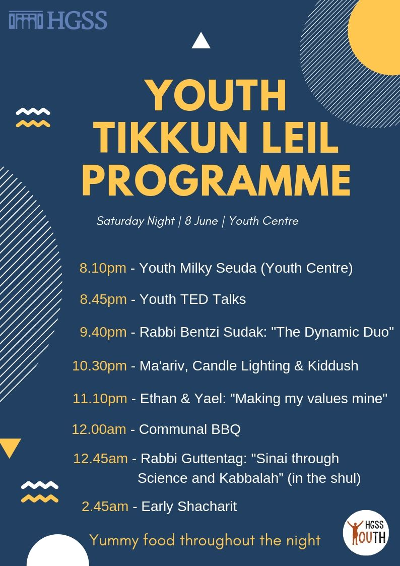 Youth Tikkun Leil @ HGSS