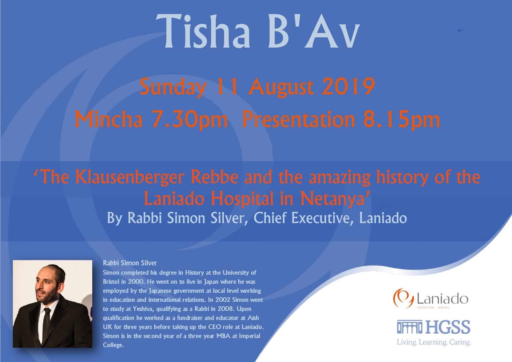 Tisha B'Av Talk @ Max Weinbaum Hall