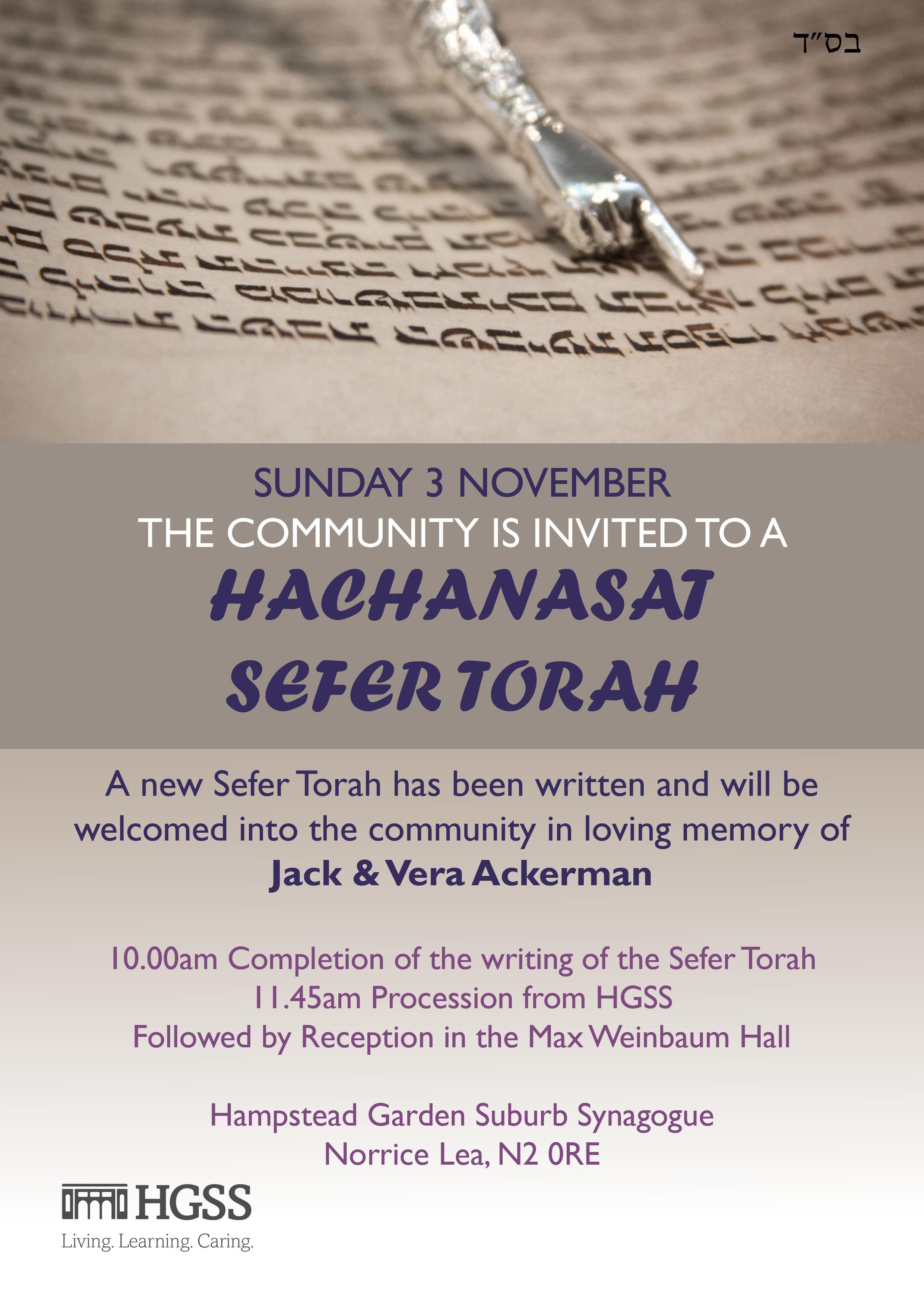 Hachanasat Sefer Torah @ HGSS