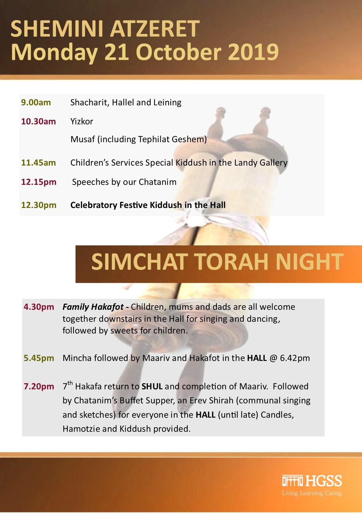 Shemini Atzeret @ Jewish Holidays