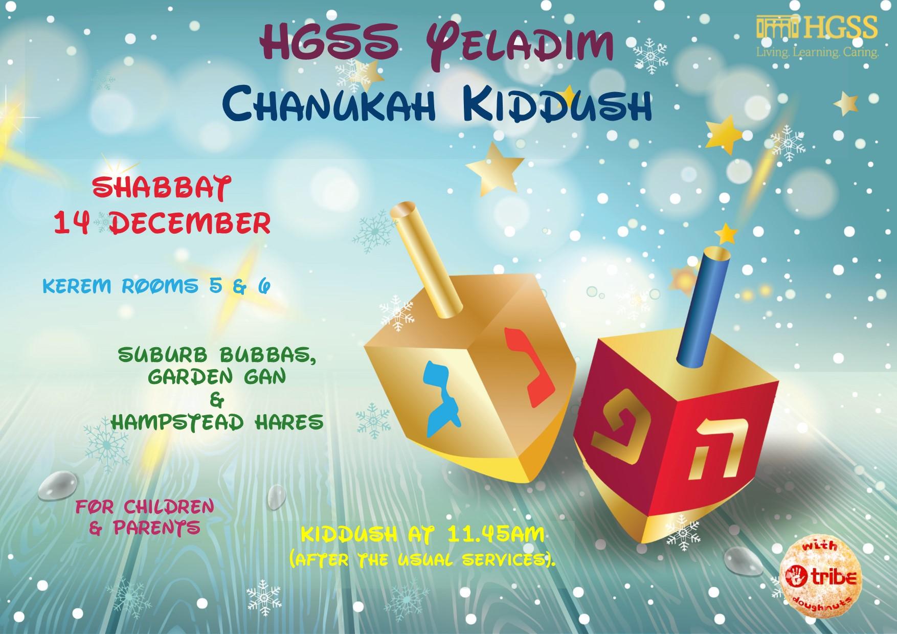 HGSS Yeladim Chanukah Kiddush