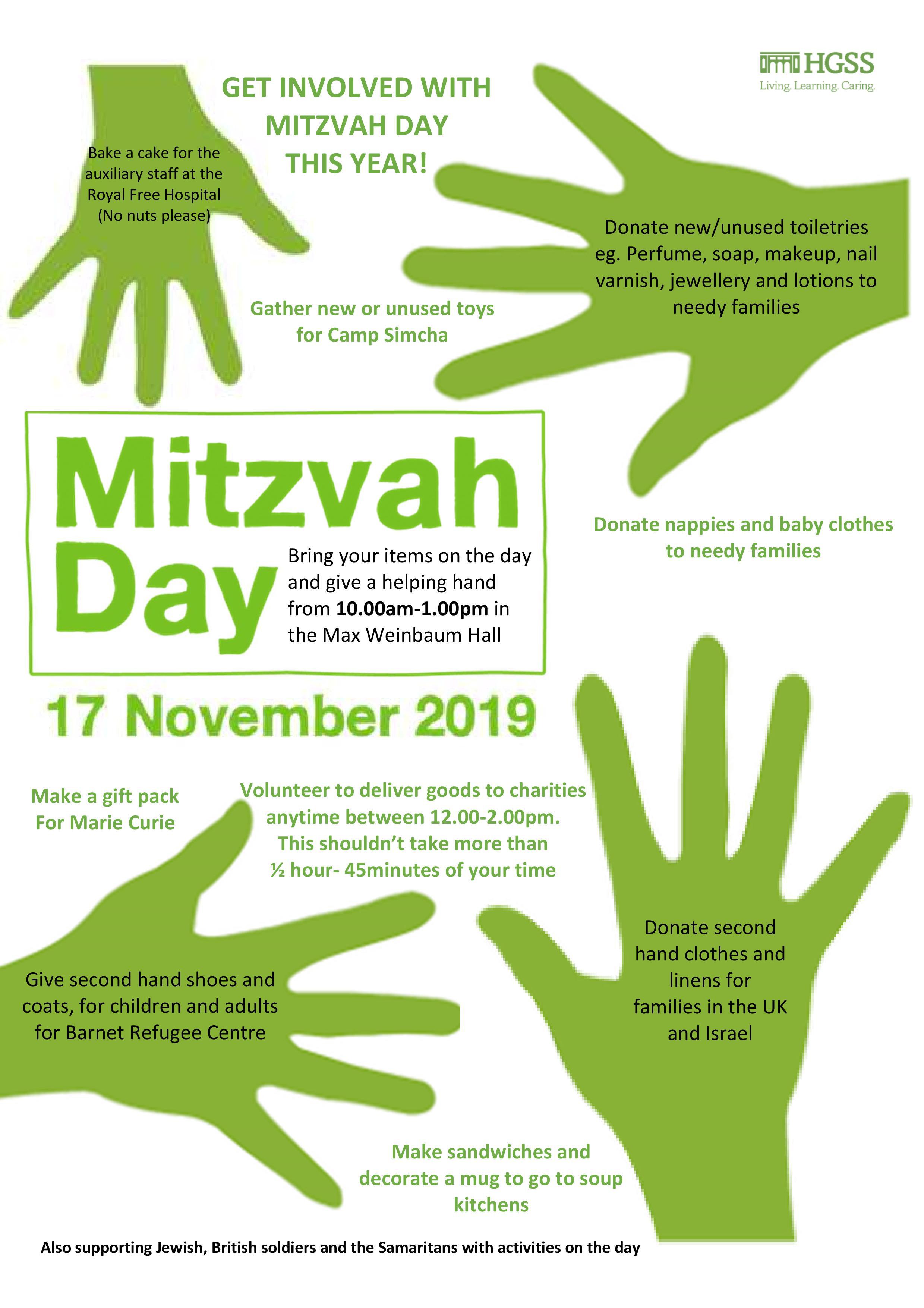 Mitzvah Day @ Max Weinbaum Hall