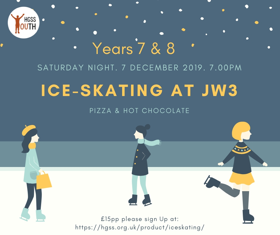 Ice - Skating for Years 7 & 8 @ JW3