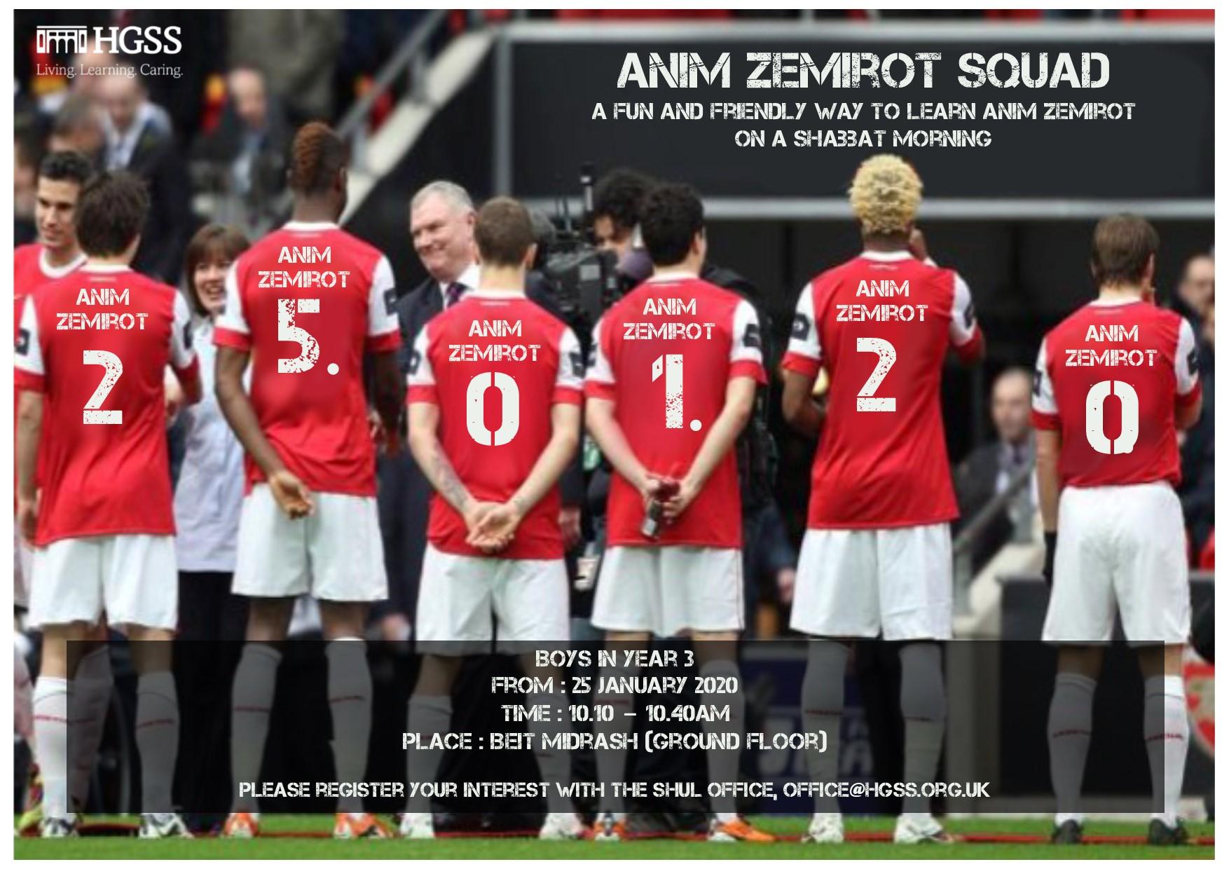 Anim Zemirot Squad @ Beit Midrash (ground floor)