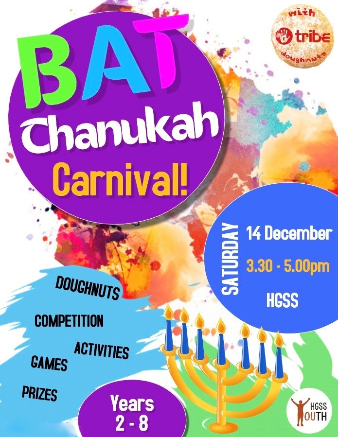 BAT Chanukah @ HGSS