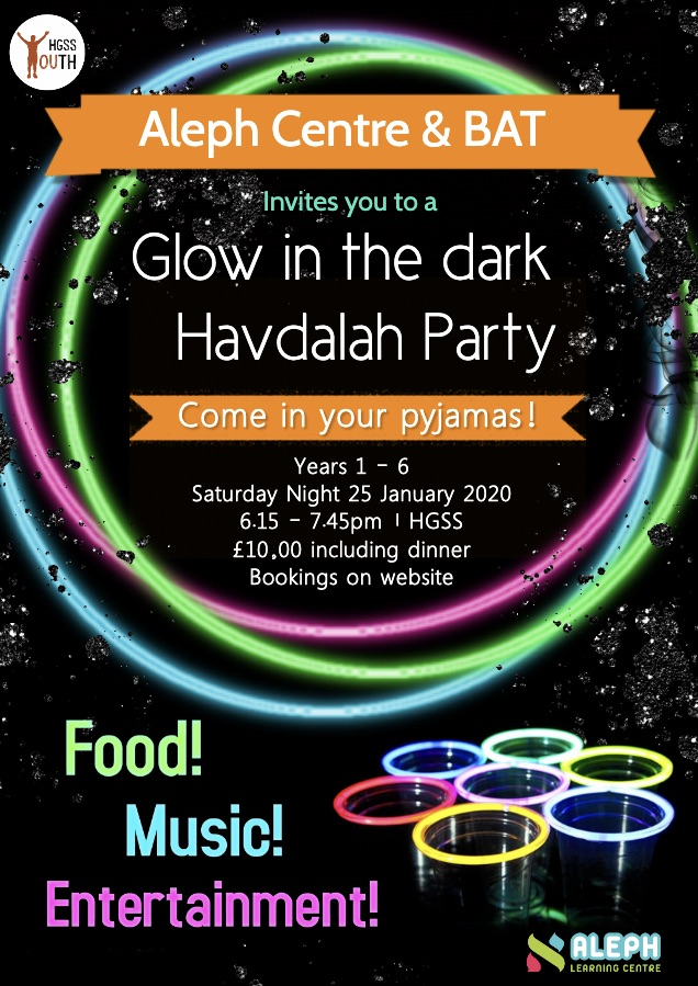 Havdalah Event @ Hampstead Garden Suburb Synagogue