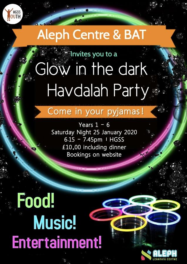 Havdalah Event @ Hampstead Garden Suburb Synagogue