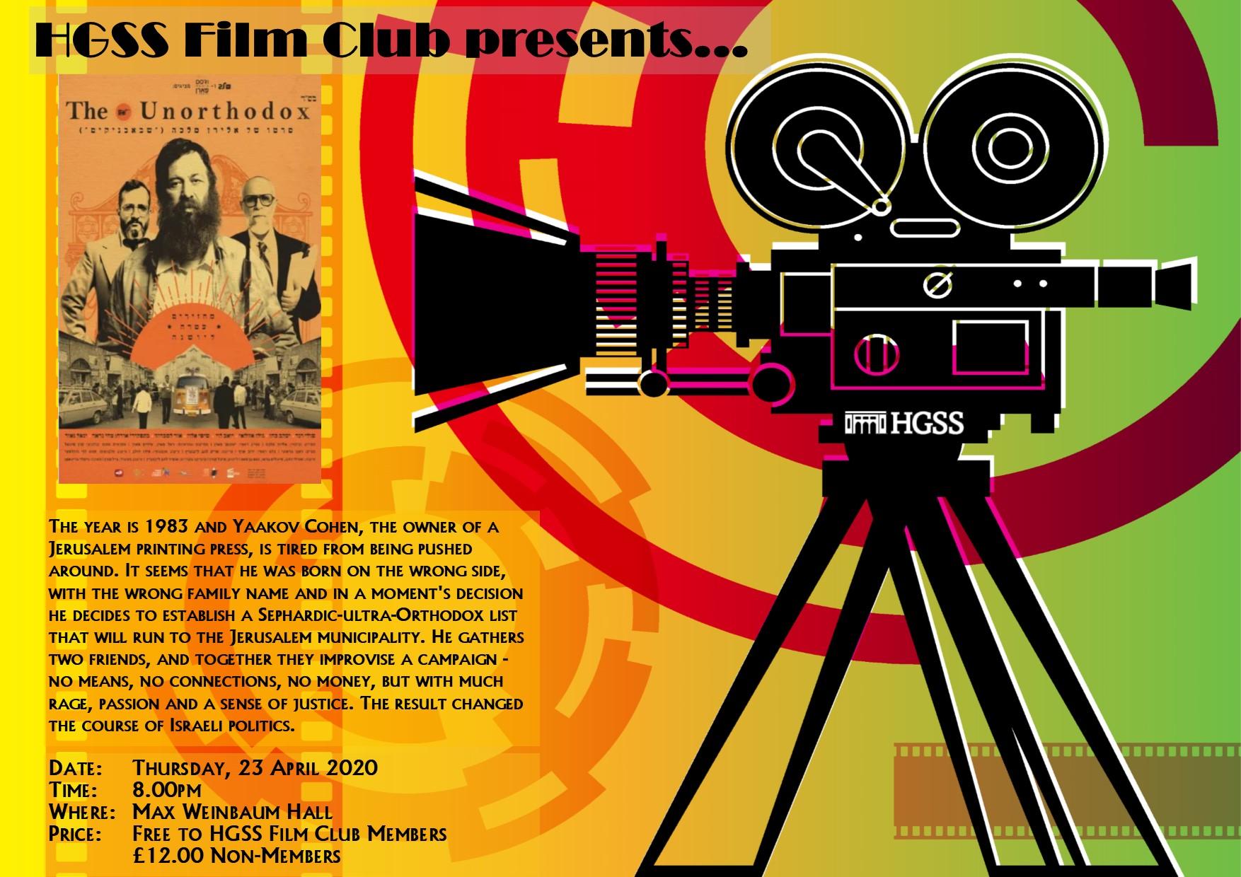 HGSS Film Club - Postponed @ Max Weinbaum Hall