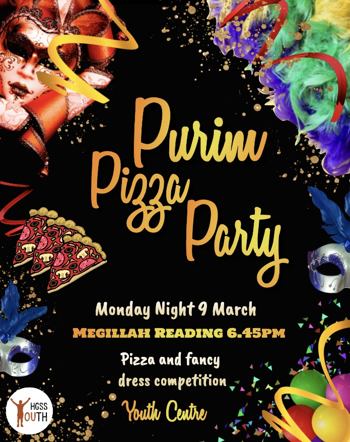 Youth Purim @ The Youth Centre, HGSS