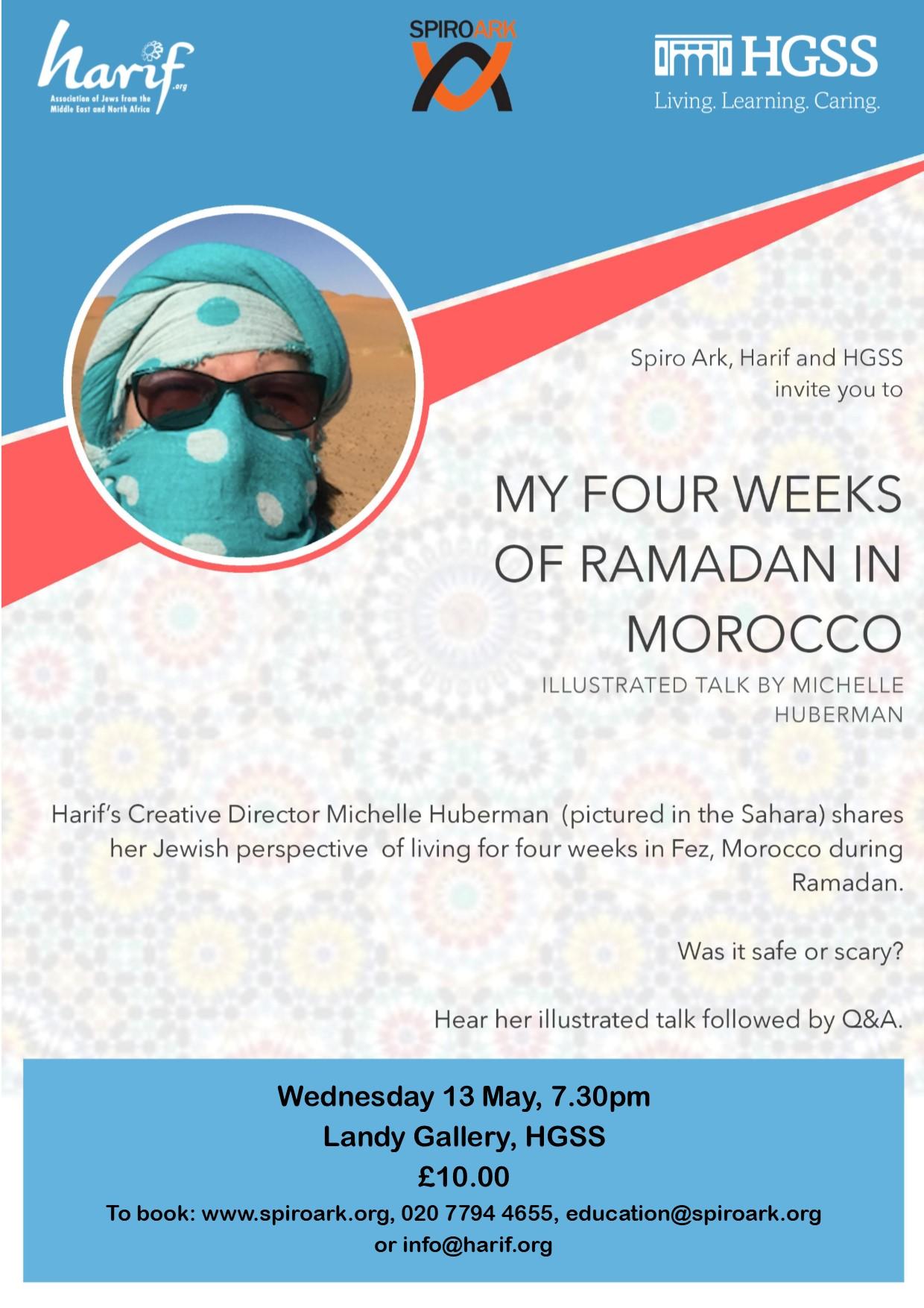 Spiro Ark - My four weeks of ramadan in Morocco @ The Landy Gallery