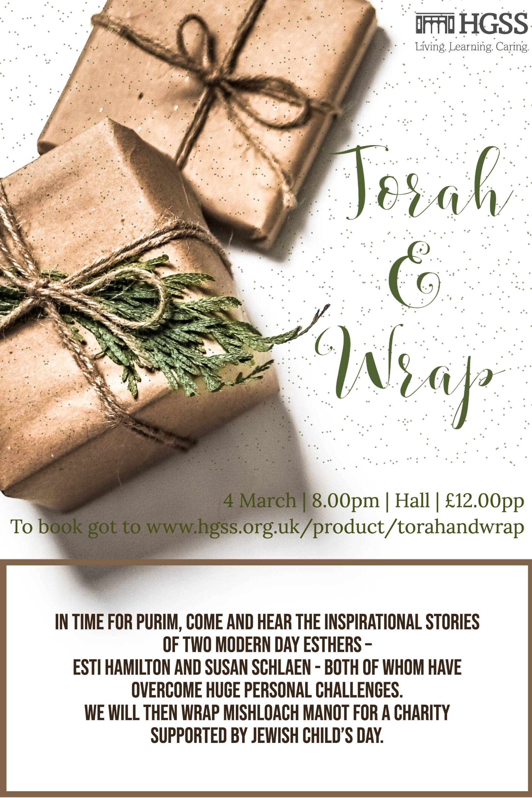 A Torah & Wrap Evening @ HGSS