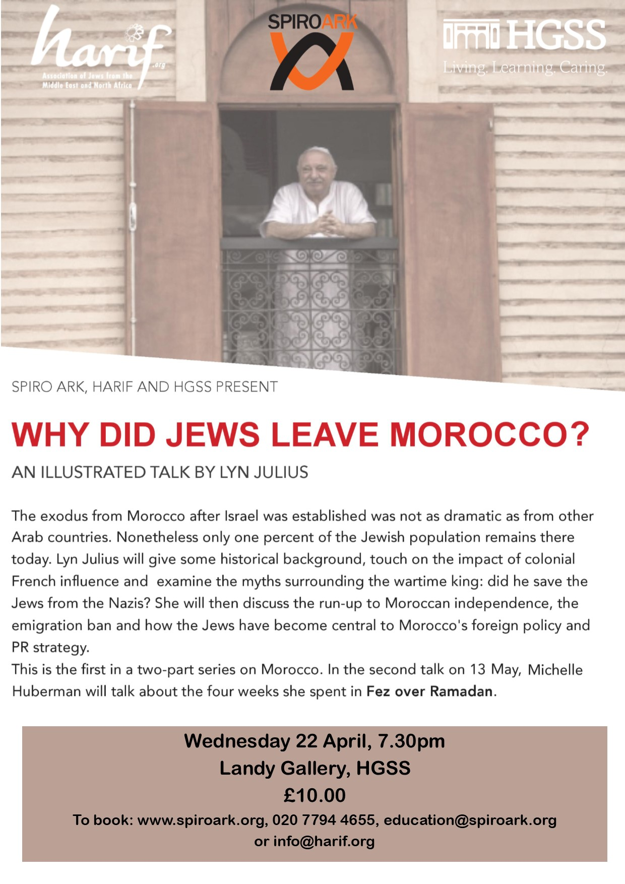 Spiro Ark - Why did Jews leave Morocco? - Postponed @ The Landy Gallery