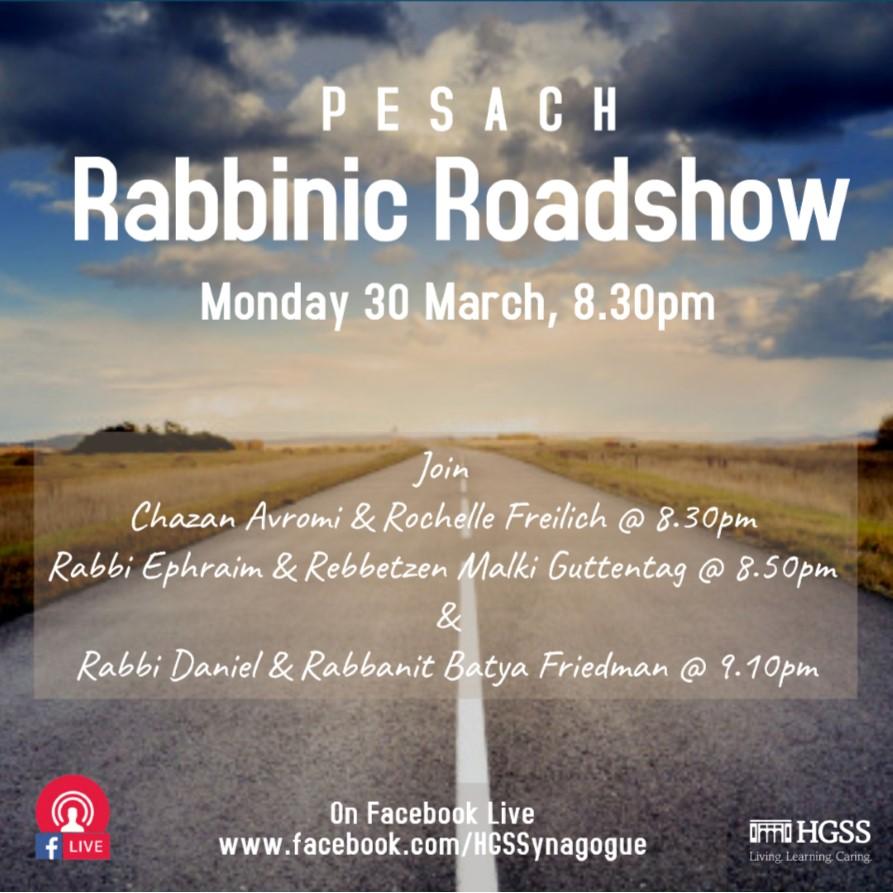 Rabbinic Roadshow @ Online