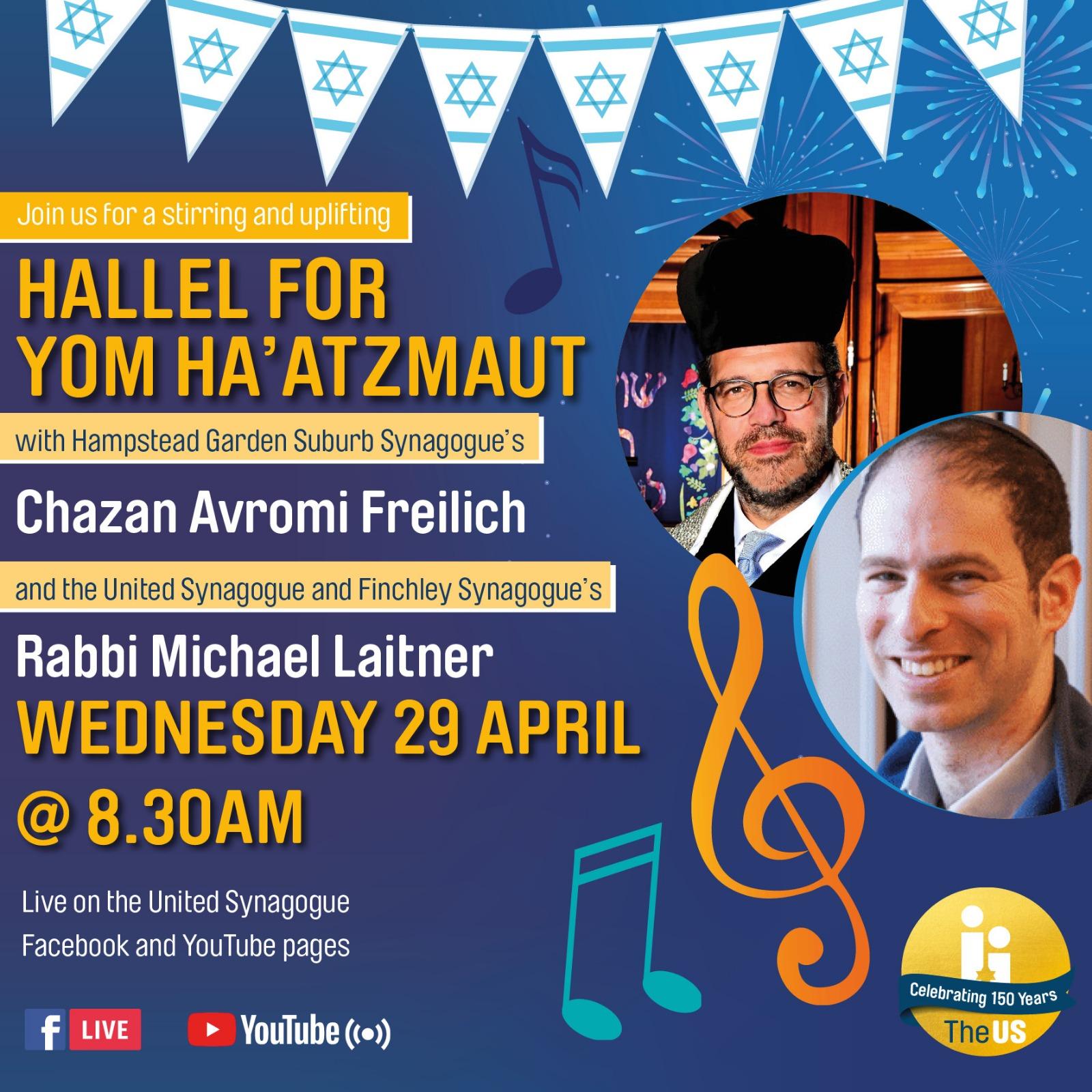 Hallel for Yom Ha'atzmaut @ Online