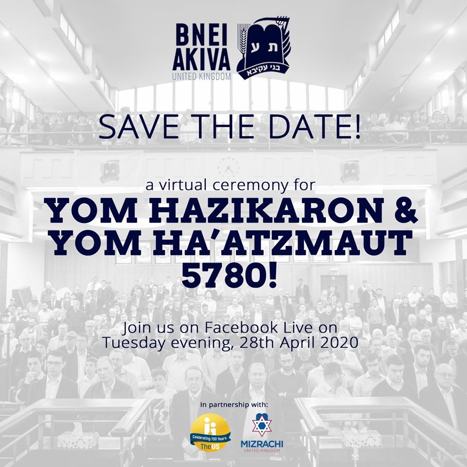 Yom Hazikaron Ceremony @ Facebook Live