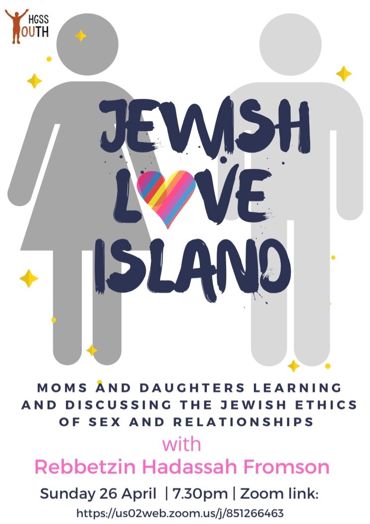 Jewish Love Island (contact Youth Directors for password) @ Online
