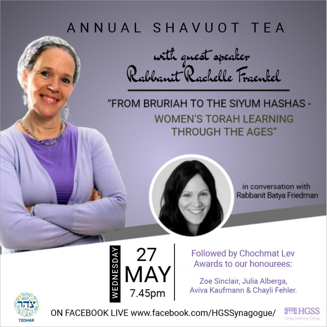 Annual Shavuot Tea @ Online