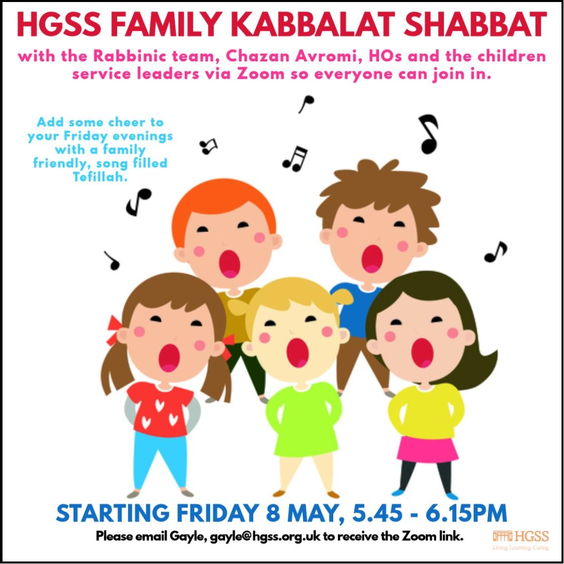 HGSS Family Kabbalat Shabbat @ Online